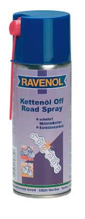 Смазка для цепей Off Road RAVENOL Kettenoel Off-Road Spray (0,4л)