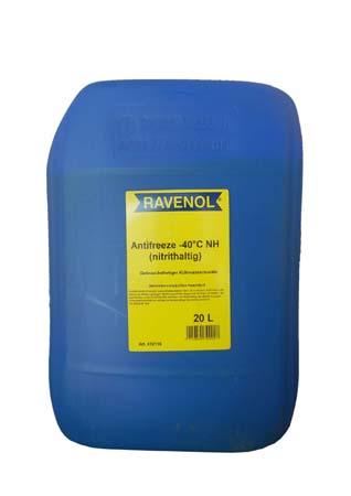 Антифриз готовый к прим. жёлто-зеленый RAVENOL Antifreeze -40С NH (20 л)