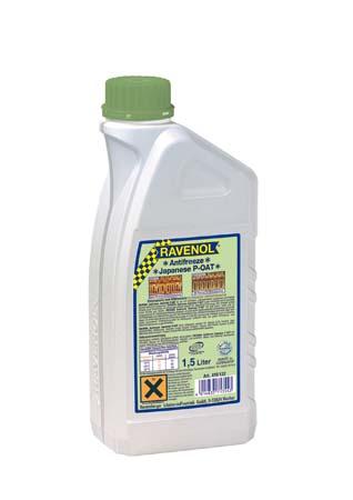 Антифриз концентрат зеленый RAVENOL Antifreeze Japanese P-OAT GREEN Konz. (1,5 л)
