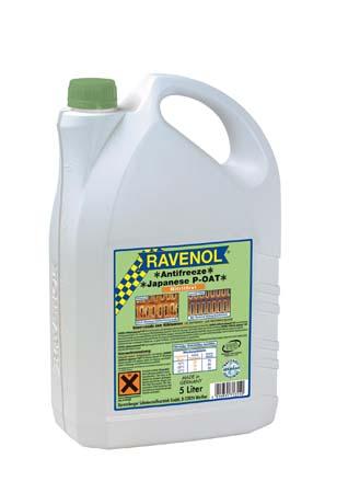 Антифриз концентрат зеленый RAVENOL Antifreeze Japanese P-OAT GREEN Konz. (5 л)