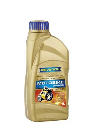 Моторное масло RAVENOL Motobike 4-T Mineral 20W-50 (1л) new