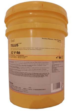 Гидравлическое масло SHELL Tellus S3 V 46 (18,92л)