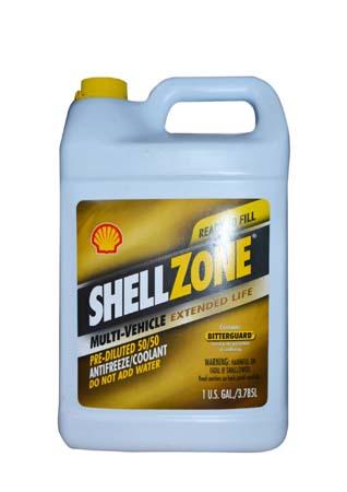 Антифриз готовый к прим. желтый SHELL Zone Multi-Vehicle Antifreeze/Coolant Extended Life 50/50 Pre-