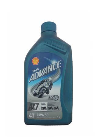 Моторное масло для 4-Такт SHELL Advance 4T AX7 SAE 15W-50 (1л)