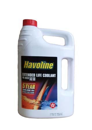 Антифриз готовый к прим. красный TEXACO Havoline Extended Life Coolant Pre-mixed 50/50 (5л)