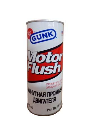 Средство для промывки двигателя GUNK Motor Flush (0,443л)
