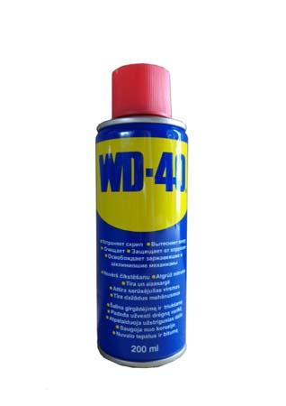 WD-40 (200мл)