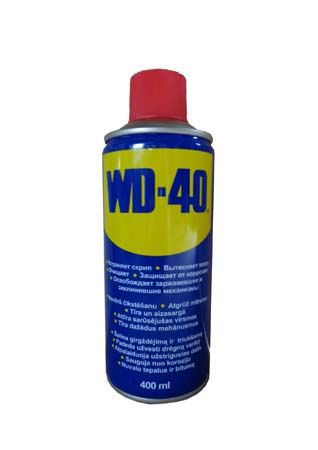 Средство универсальное WD-40 (0,4л)