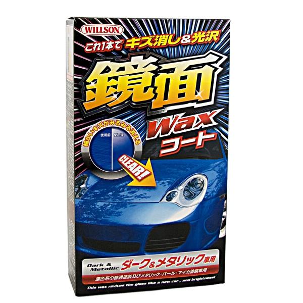 """Защитная полироль """"Зеркальный блеск"""" для темных авто с аппликатором, 300 мл, WILLSON, WS01180"""