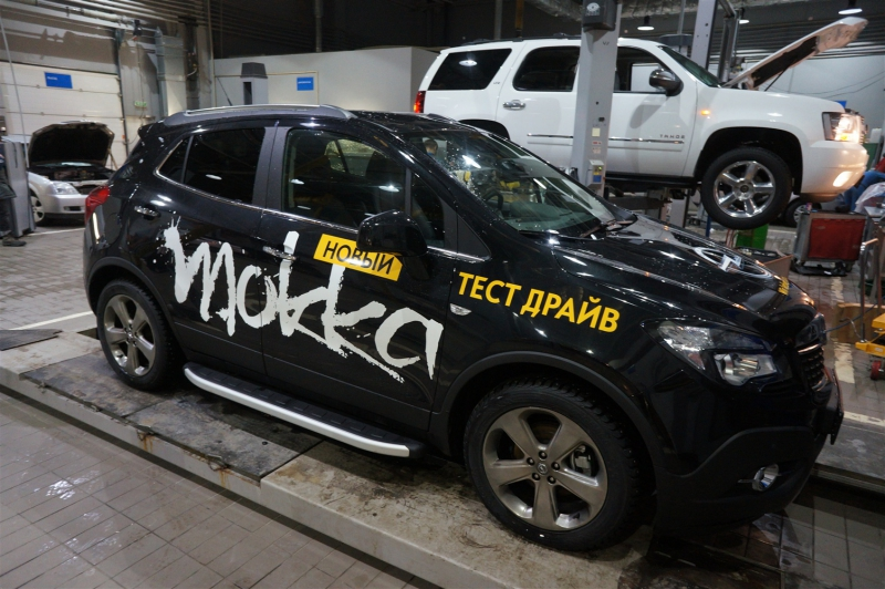 Пороги алюминиевые (Alyans) Opel Mokka (2012-), OPMO470202