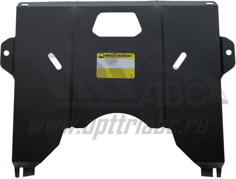 Защита картера двигателя, КПП Nissan Teana II 2008-2013 Nissan Teana III 2013- V=2,5i 3,5i (сталь 2