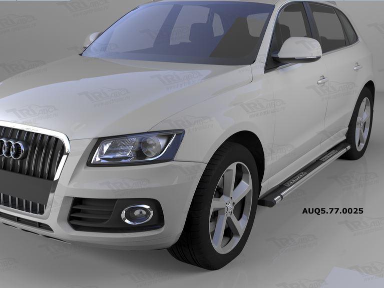 Пороги алюминиевые (Emerald Black) Audi (Ауди) Q5 (2009-), AUQ5770025