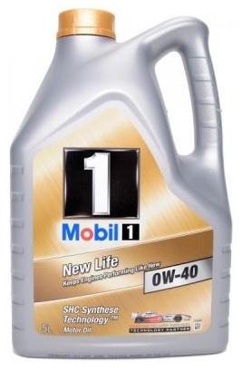 Моторное масло Mobil 1, 0W-40, 5л