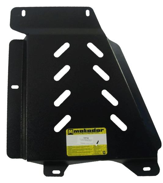 Защита глушителя VW Amarok 2009- V=2,0TDi (сталь 3 мм), MOTODOR12718