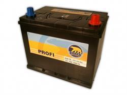 BAREN 7903567 PROFI_аккумуляторная батарея! 19.5/17.9 евро 75Ah 640A 257/172/220\\
