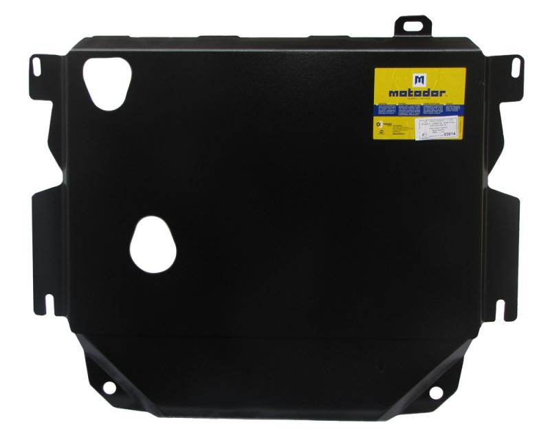 Защита картера двигателя, КПП Chevrolet Captiva 2006-2012 Opel Antara 2006-2012 V= все (сталь 2 мм),