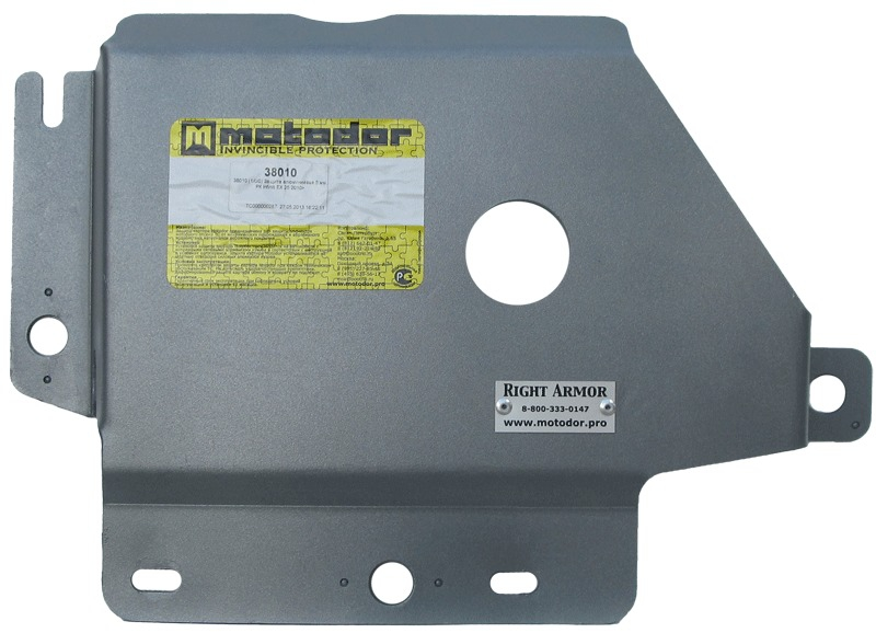 Защита картера РК Infiniti EX25 2013- V=2,5i (алюминий 5 мм), MOTODOR38010