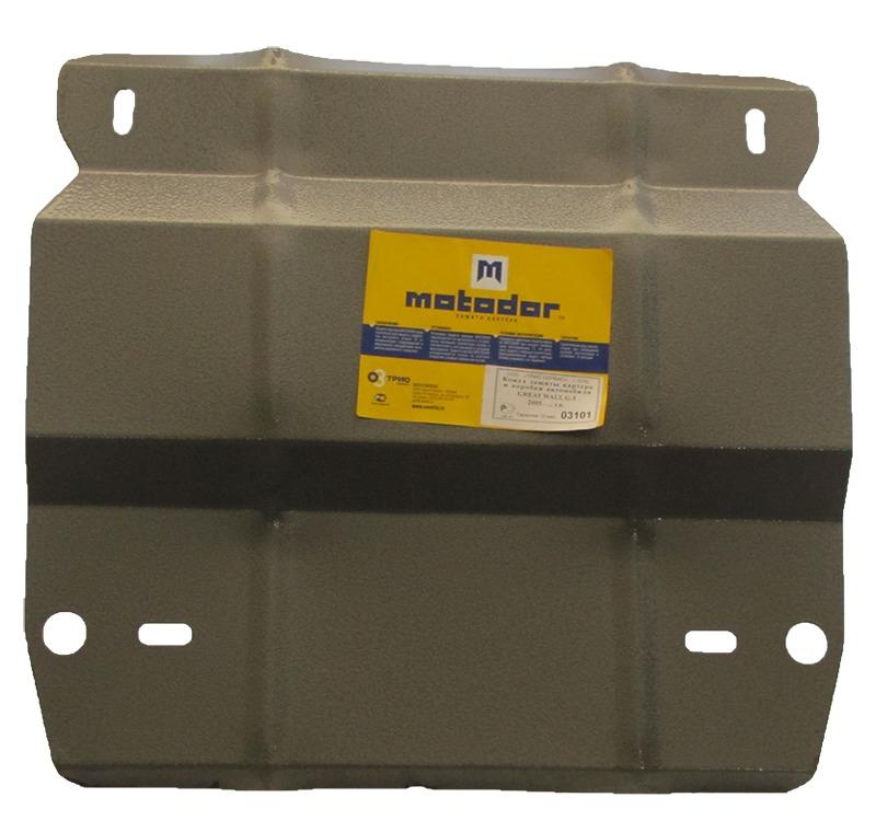 Защита картера двигателя, ПДФ Great Wall Deer 2005- V= все (сталь 2 мм), MOTODOR03101