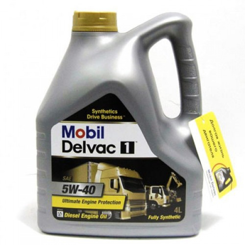 Моторное масло Mobil Delvac 1, 5W-40, 4л