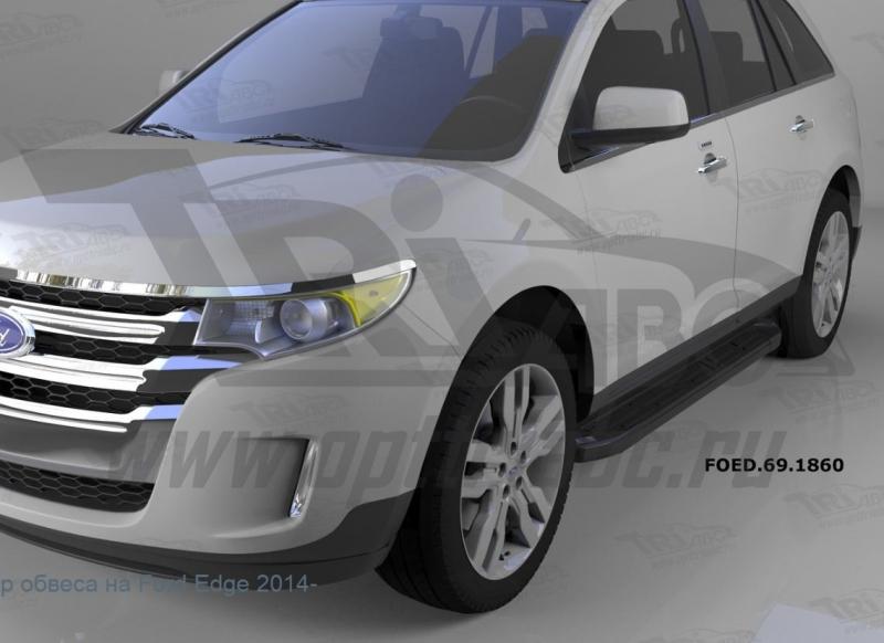 Пороги алюминиевые (Corund Black) Ford Edge (2014-), FOED691860
