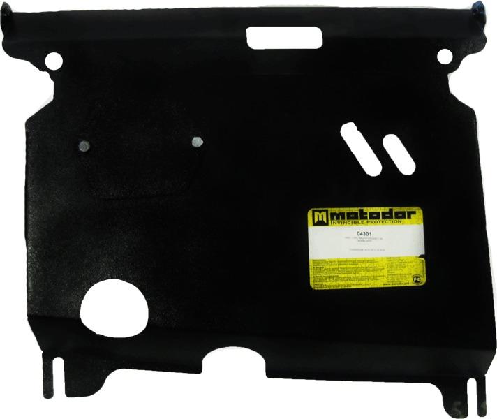 Защита картера двигателя, КПП Daihatsu Sirion (M1) 1998-2005 V=1,3 (сталь 2 мм), MOTODOR04301