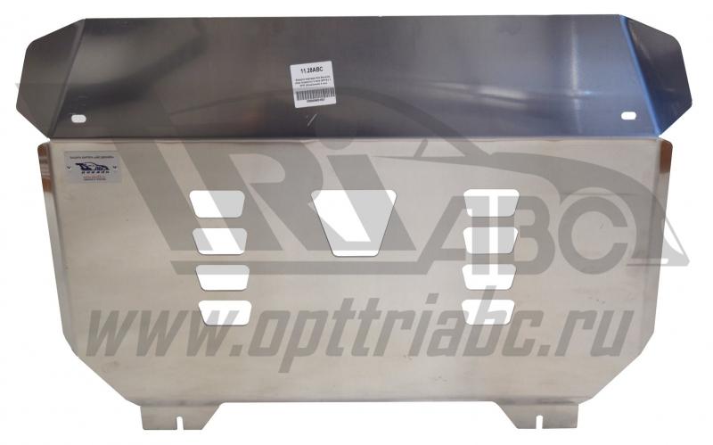 Защита картера двигателя и кпп Kia Sorento Prime (Киа Соренто) V-все (2015-) (Алюминий 4 мм), 1128AB