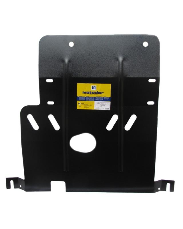 Защита картера двигателя, КПП, радиатора Chery QQ V= все (сталь 2 мм), MOTODOR09008