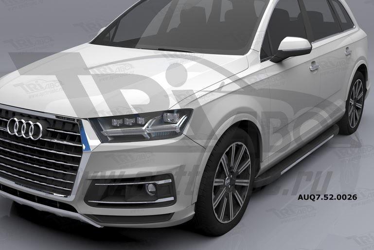 Пороги алюминиевые (Onyx) Audi (Ауди) Q7 (2015-) без панорамной крыши, AUQ7520026