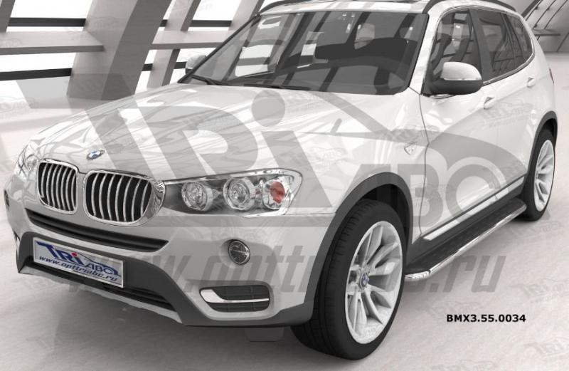 Пороги алюминиевые (Ring) BMW X3 (F25 2010-) / BMW X4 (2014-), BMX3550034