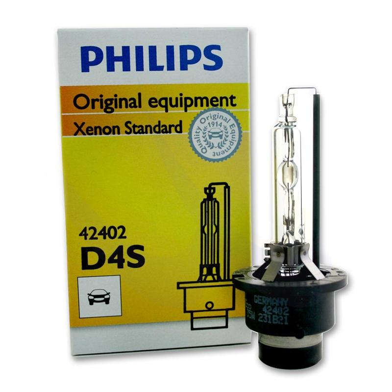 """Лампа """"D4S X-tremeVision +150"""", D4S, PHILIPS, 42402 XV2S1"""