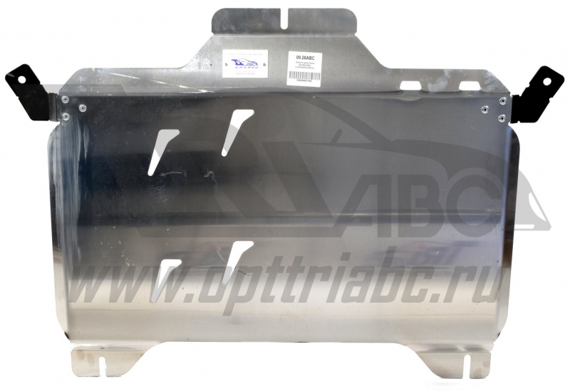 Защита картера двигателя и кпп ACURA RDX V-3,5 (2014-) (Алюминий 4 мм), 0926ABC