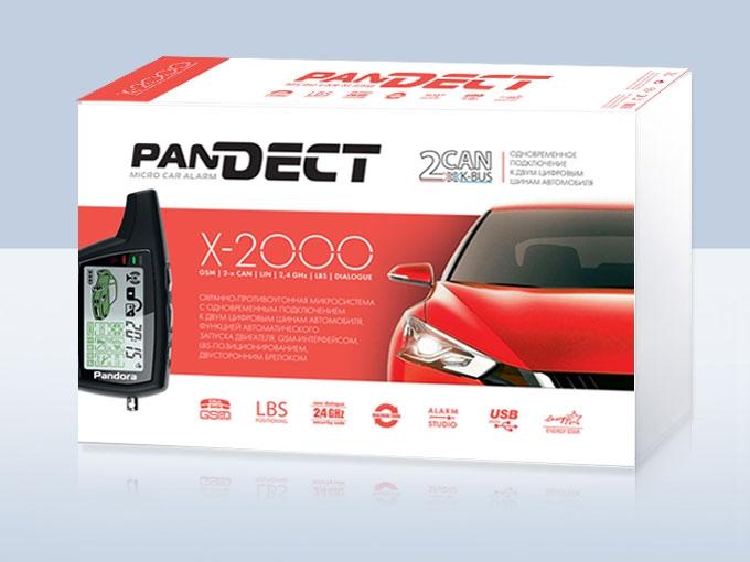 Микросигнализация PANDECT X2000