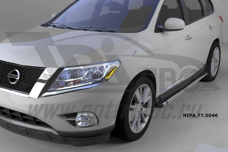 Пороги алюминиевые (Emerald Black) Nissan Pathfinder (2014-), NIPA775046