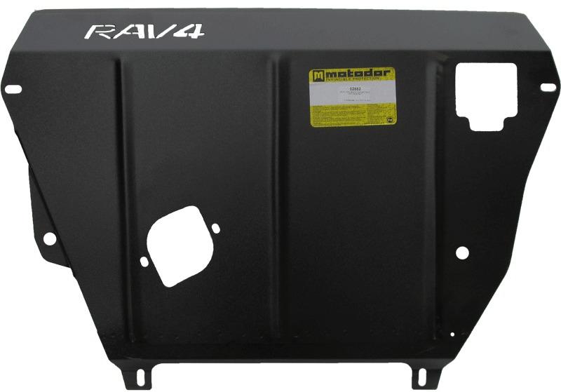 Защита картера двигателя, КПП Toyota RAV4 III 2006-2013 V=2.0i (сталь 2 мм), MOTODOR02552
