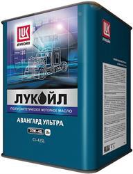Моторное масло LUKOIL Авангард Ультра, 10W-40, 18л, 187785