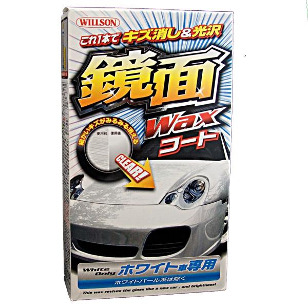 """Защитная полироль """"Зеркальный блеск"""" для белых авто с аппликатором, 300 мл, WILLSON, WS01179"""