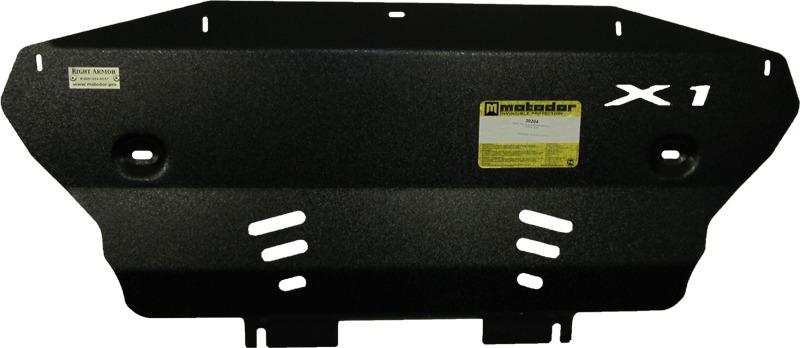 Защита радиатора BMW X1 кузов Е84 2009- все бензиновые (алюминий 5 мм), MOTODOR30204