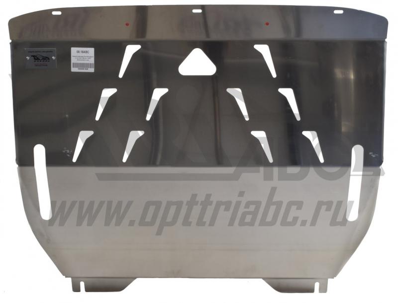 Защита картера двигателя и кпп Ford EcoSport V-1,6; 2,0 ( 2014-) (Алюминий 4 мм), 0818ABC