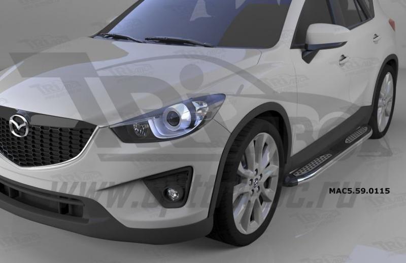 Пороги алюминиевые (Zirkon) Mazda (Мазда) CX5 (2012-2015 /2015-), MAC5590115