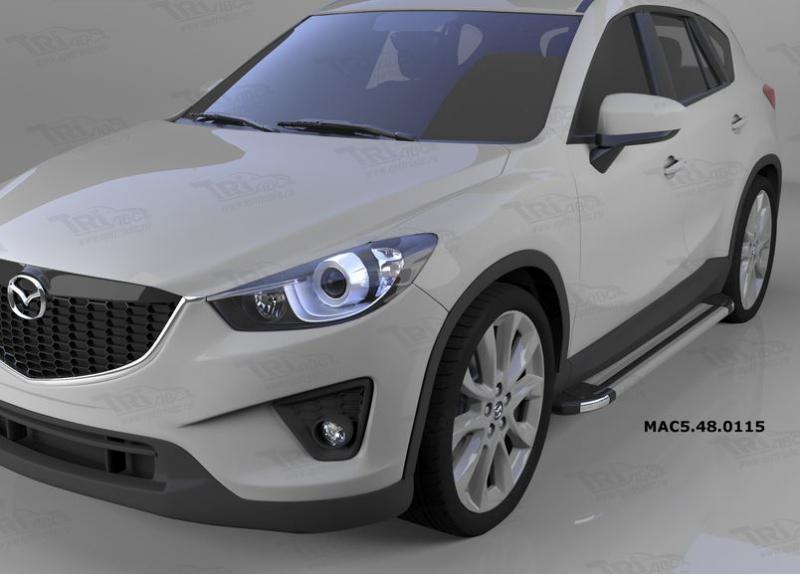 Пороги алюминиевые (Brillant) Mazda (Мазда) CX5 (2012-2015 / 2015-) (серебр), MAC5480115