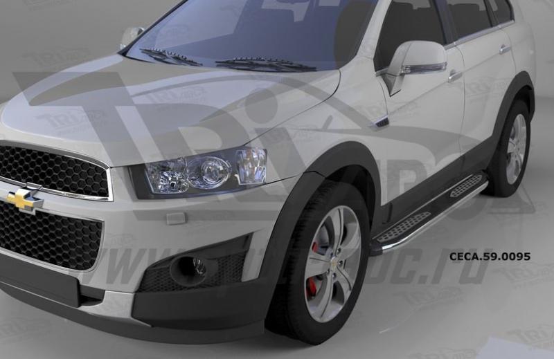 Пороги алюминиевые (Zirkon) Chevrolet Captiva (Шевроле Каптива) (2006-2010-)/Opel Antara (Опель Анта