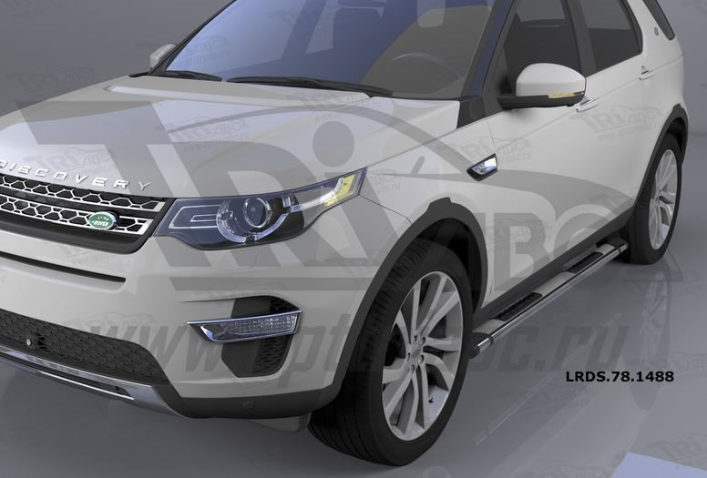 Пороги алюминиевые (Emerald silver ) Land Rover Discovery Sport (2015-), LRDS781488