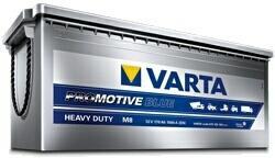 Аккумулятор VARTA Promotiv 140 А/ч 640103 K10