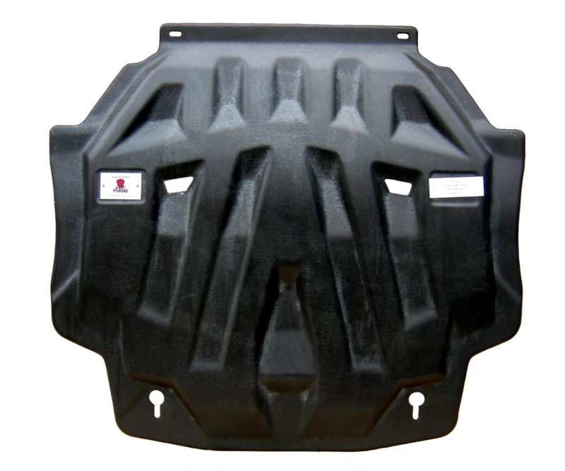 Защита картера двигателя и кпп Mitsubishi Outlander (Митсубиши Аутлендер) V-2.0; 2.4 (2012-2015-) (К