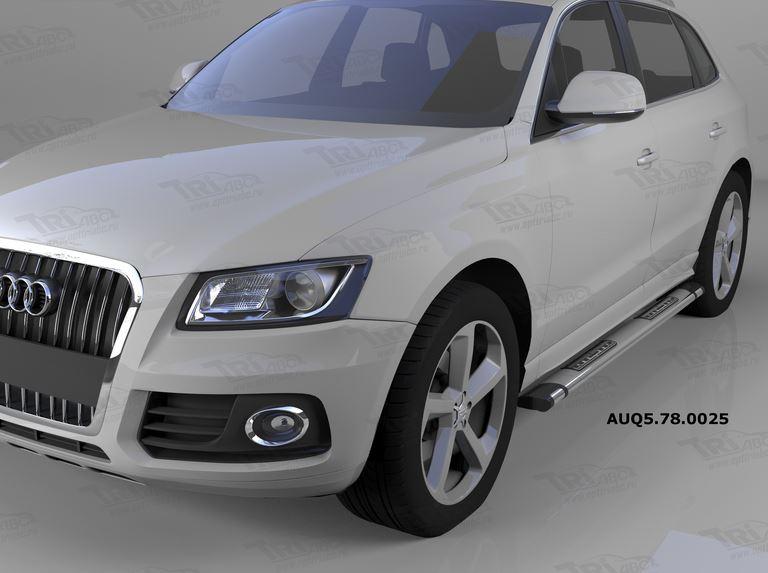 Пороги алюминиевые (Emerald silver ) Audi (Ауди) Q5 (2009-), AUQ5780025
