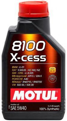Масло моторное MOTUL 8100 X-CESS, 5W-40, 20л, 103988