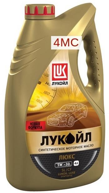 Моторное масло LUKOIL Люкс, 5W-30, 4л, 196256