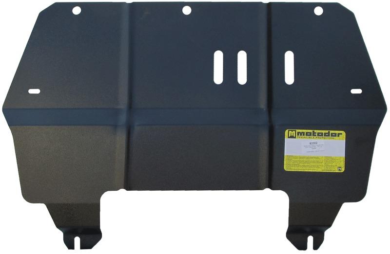 Защита картера двигателя, КПП Skoda Fabia 07- Fabia II Combi 07- Rapid 2013- Roomster 2006- Roomster