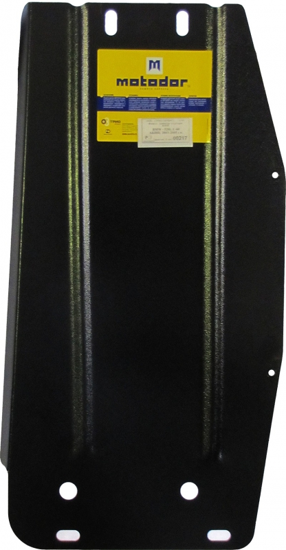 Защита картера КПП BMW 5-й серии кузов E60 (2003-2010) V=2,2: 2,5 (сталь 2 мм), MOTODOR00217
