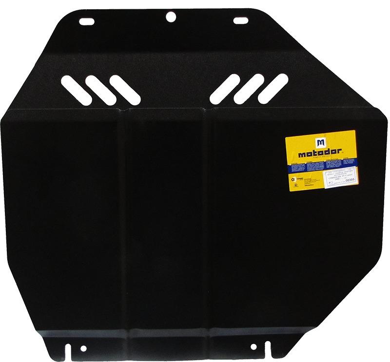 Защита картера двигателя, КПП CHRYSLER PT Cruiser 2000-2005 V-все (сталь 2 мм), MOTODOR00305